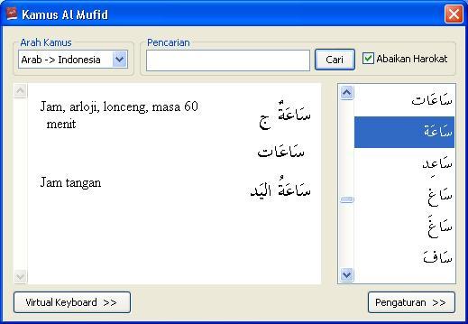 kamusmufid