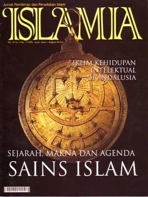 islamia_thumb