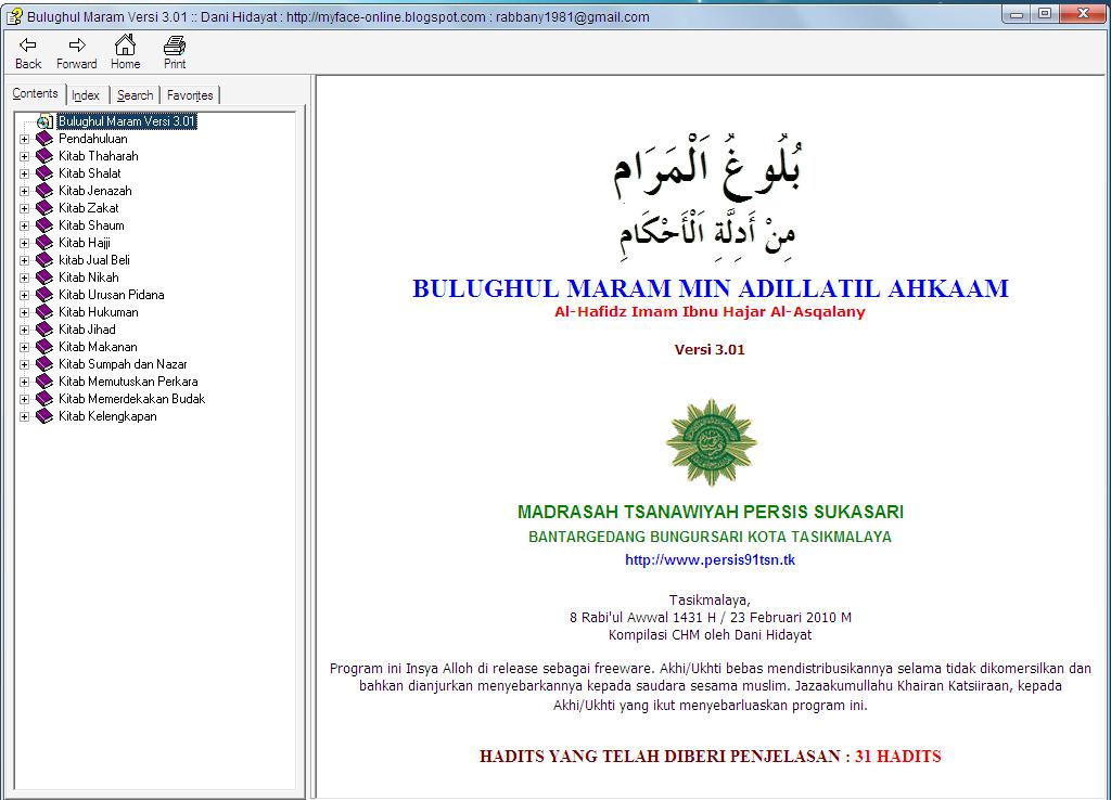 Terjemahan Kitab Bulughul Maram Ebook 2010