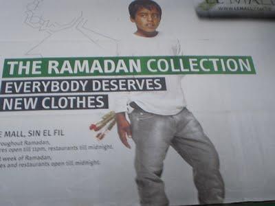 Le Mall - Ramadan 2