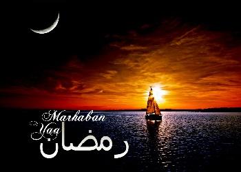 Marhaban Ramadan Wallpaper__yvt2