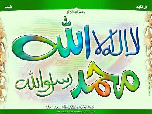 green-of-kaligrafi