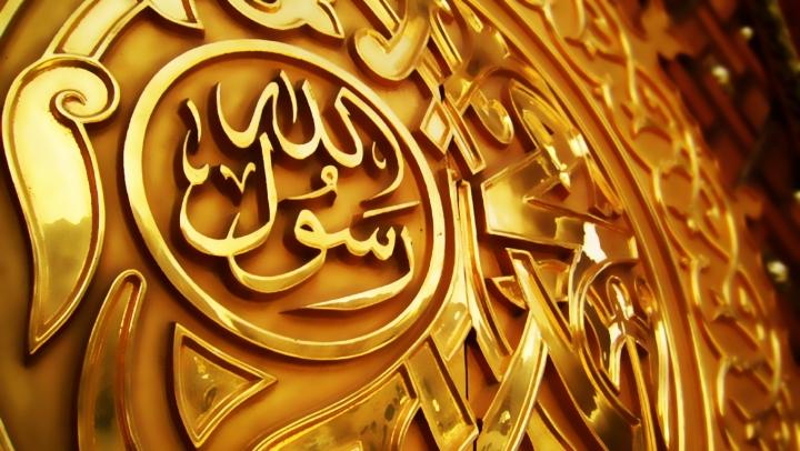 Wallpaper Muhammad Rasulullah (12)