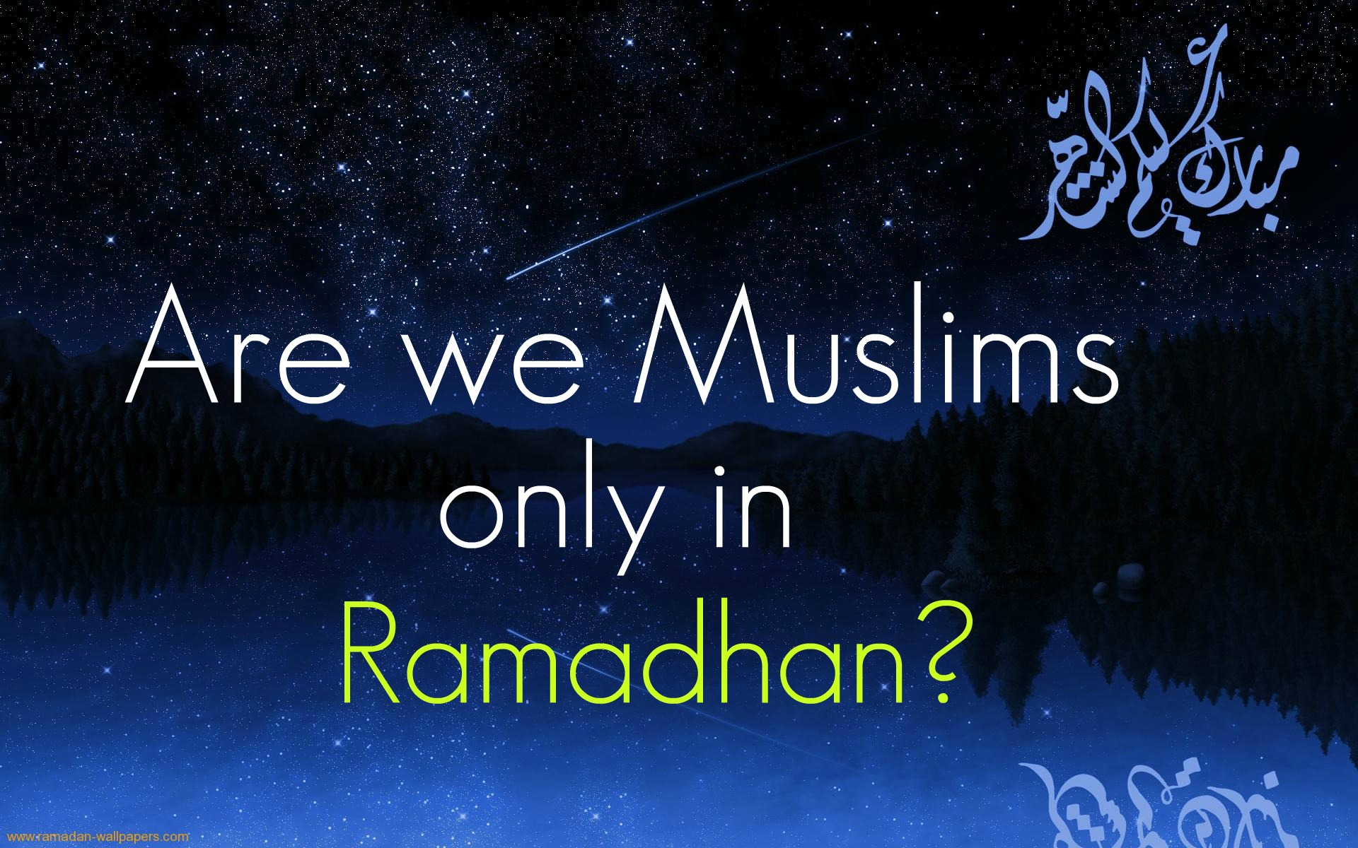 Ramadhan-Inspirational-Quotes-HD-Wallpapers