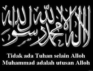 syahadat2