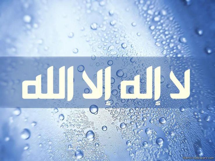 prinsip-akidah-islam-02