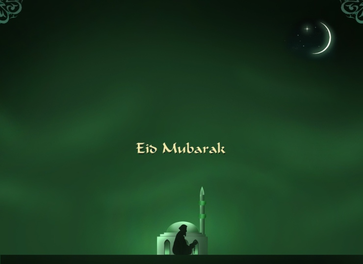 1356946199_beautiful_eid_mubarak_hd_desktop_wallpaper